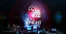 今晚|2019-07-03