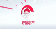 守望万博官网manbetx客户端|2019-11-29