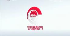 守望万博官网manbetx客户端|2019-12-04