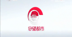 守望万博官网manbetx客户端|2019-11-30