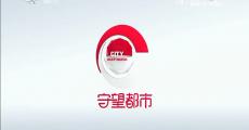 守望万博官网manbetx客户端|2019-12-05