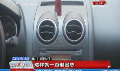 夏季汽车空调该如何保养?老司机教你几招,这些常识要知道!