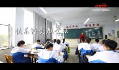 【吉人吉相】付广娟 ——快乐语文教学法