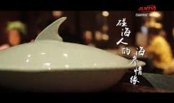 【吉人吉相】袁家有——碰海人的海参情缘