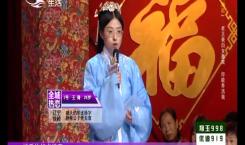 全城热恋|1号王琦:桃夭灼华尤待字 静候公子世无双_2019-11-17