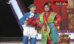 二人轉總動員|好好學戲:黃福生 劉欣月演繹正戲《馬前潑水》