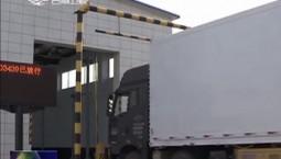 """珲春市完成国际贸易""""单一窗口""""首单申报"""