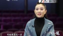璟·观_王小燕·舞者岁月