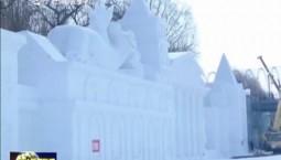 临江市首届鸭绿江国际雪雕赛开赛