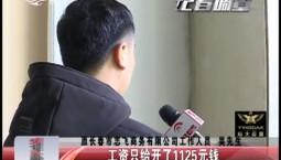 """【独家视频】男子扮成""""白富美"""" 拉网友玩游戏"""