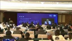 中国电视艺术家协会纪录片研究中心落户吉林艺术学院