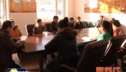 通化县:新时代传习所让十九大精神在百姓心中扎根