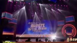 跨界混搭新体验 吉林卫视跨年大直播完美落幕