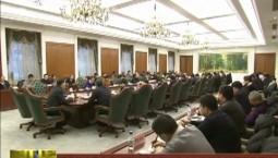国务院安委会第16考核组对我省安全生产工作进行意见反馈