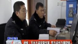 通榆:玉米大盗反复作案 警方设伏力擒窃贼