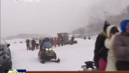 长白山和雾凇岛高居国内1月旅游最热景区前二位