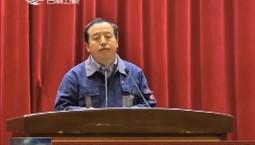 """全国""""时代楷模""""南仁东同志先进事迹报告会在长春举行"""