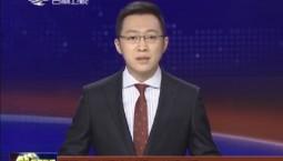 江泽林同志任吉林省政协党组书记