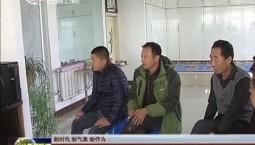 【新时代 新气象 新作为】新时代吉林电商大军开启乡村振兴新征程