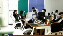 长春新区:打造新时代新区 助力国家创新建设
