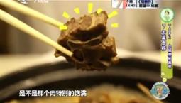 7天美食榜_锅内乾坤