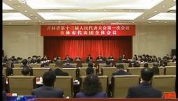 景俊海参加吉林市代表团审议