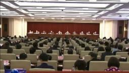全省政法工作会议在长春召开