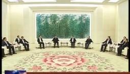 省政府与商务部签署部省合作协议