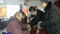 【在习近平新时代中国特色社会主义思想指引下——新时代新气象新作为】吉林:精准扶贫见成效 脱贫攻坚必打赢