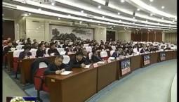 全省环保督察反馈问题整改工作动员部署视频会议召开