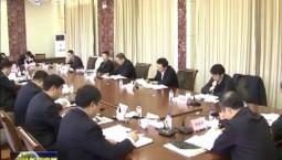 省领导参加通化松原等地市委常委班子民主生活会
