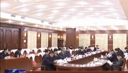 省领导参加四平辽源等地市委常委班子民主生活会