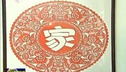 惠民红包送不停 织就节日民生网