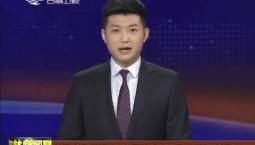 省委 省政府印发《关于实施乡村振兴战略的意见》