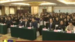 吉林省电子商务云平台上线