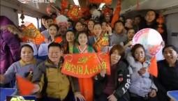 【新春走基层】列车春晚:美丽新时代 车厢里的幸福年