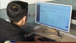 吉林:现代农业添智慧 电子商务显身手