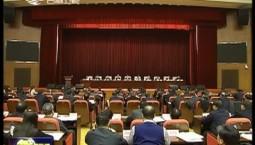 全省加强和改进高校思想政治工作会议召开