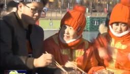 """珲春""""世界最大冰碗冷面""""吸引众多游客"""