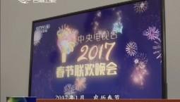 《过年》第四季《雁南飞·过年》将于今晚在央视纪录频道播出