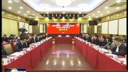 省政府与国家海洋局国家电网举行工作会谈
