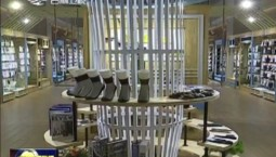 吉林辽源经济开发区入选第八批国家新型工业化产业示范基地