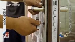 锡纸和塑料能打开防盗门锁吗