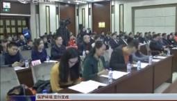 【保护环境 立行立改】通化市春节期间禁止燃放烟花爆竹