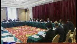 吉林代表团分组审议监察法草案