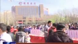 """吉林省公共图书馆首届""""换书大集""""今天举行"""