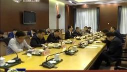 省政府与金鹰集团举行工作座谈会