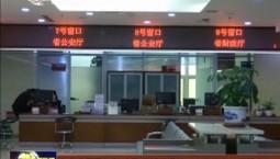"""省公安厅已为53个政府部门提供""""人口信息共享服务"""""""