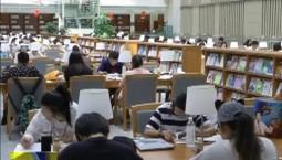 世界读书日:书香人家 相约《今晚》