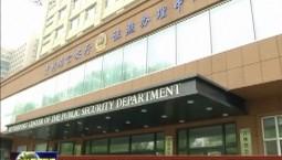 省公安厅出入境管理局再推四项出入境办证便民举措